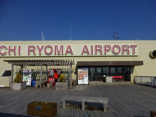 201301高知龍馬空港