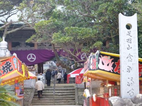 金剛福寺入り口