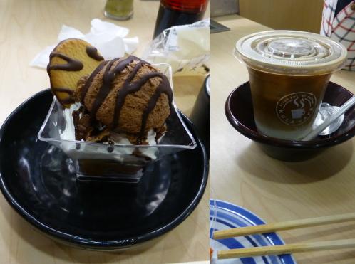 くら寿司-コーヒー
