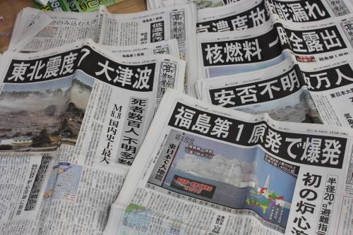 2011年3月東日本大震災の新聞