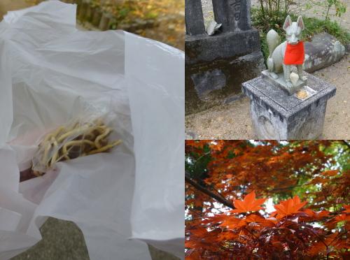 久礼-稲荷神社