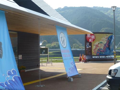 道の駅なぶら2014-4