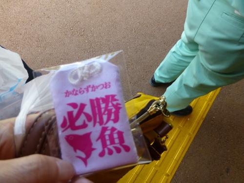 道の駅なぶら・おまけ2014-4