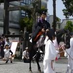 公家行列-尾崎知事が一條公