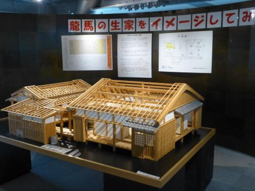 坂本龍馬の生家のイメージ