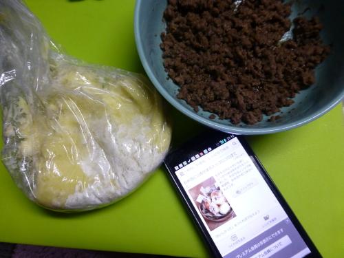 肉そぼろ入りコロコロポテト材料
