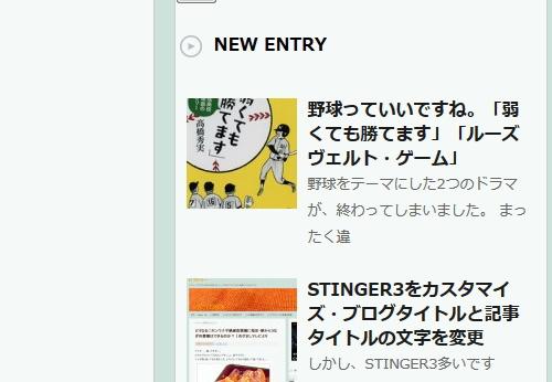 stinger-moto-20140624-51