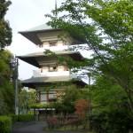 香山寺3重の塔