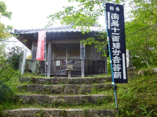 香山寺20140424-08
