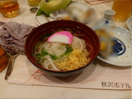 秋沢ホテル-結婚式