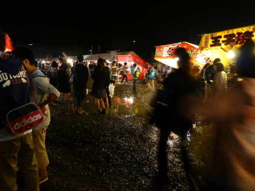 宿毛祭り2014