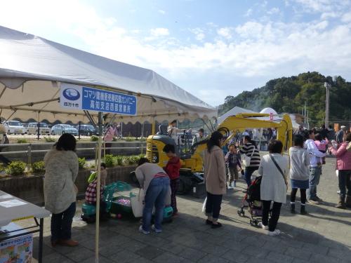 宿毛産業祭