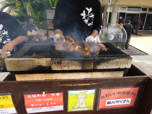 宿毛産業祭-細川ちくさん