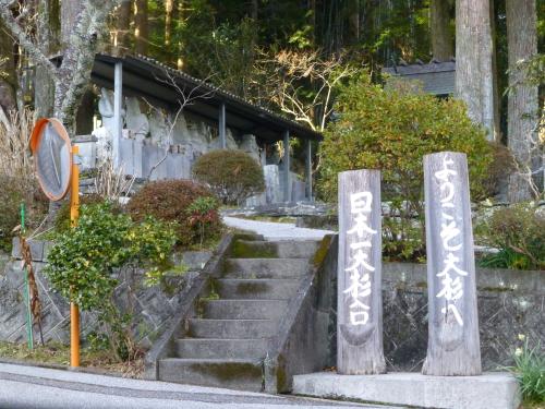 2015-1-1-大杉