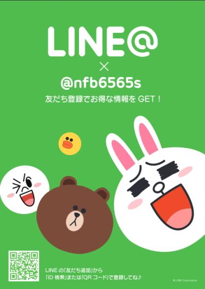 カーショップビクトリー・LINE@