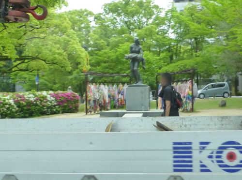原爆犠牲国民学校教師と子どもの碑