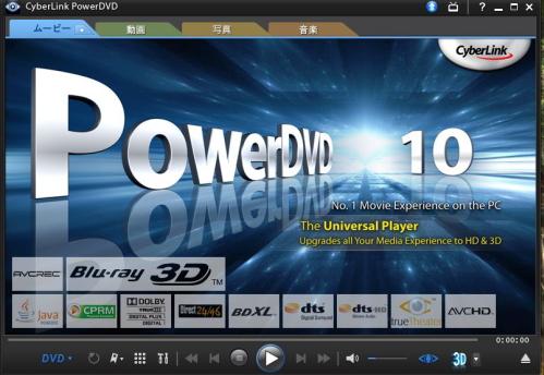PAWA-DVD10