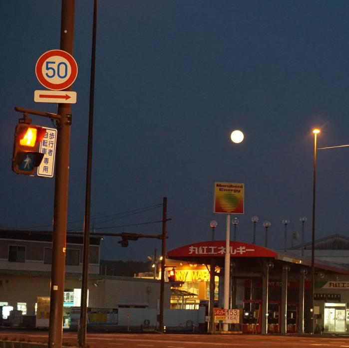 blue_moon20150731
