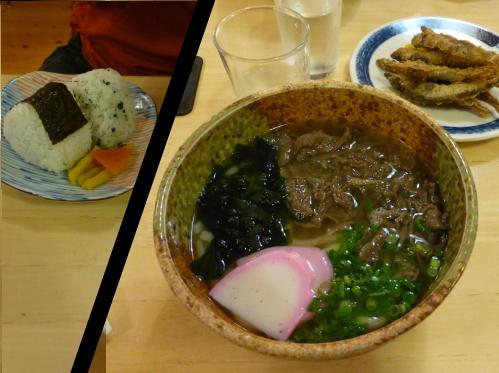 津島やすらぎの里・肉うどん