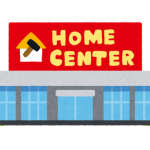 building_home_center