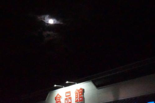 スーパームーン・十六夜