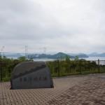 来島海峡SAからの来島海峡大橋