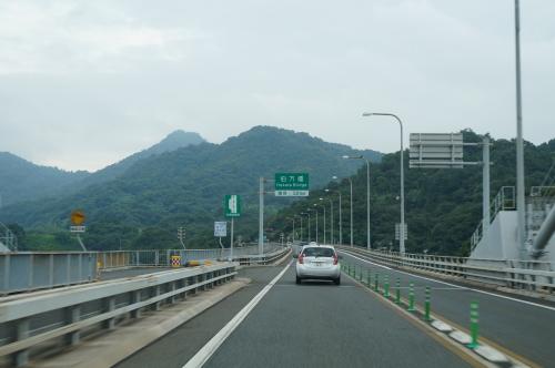 しまなみ海道・伯方橋