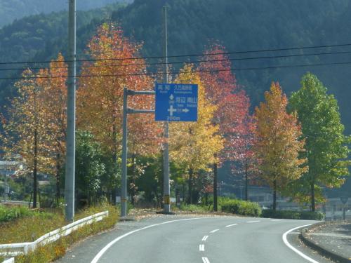 小田スキー場へ