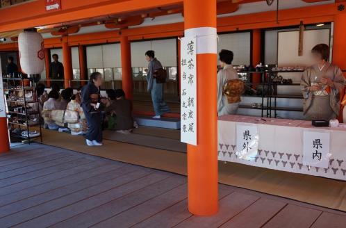宮島・厳島神社・献茶祭