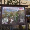 愛媛県・道の駅「内子フレッシュパークからり」は自然も食材もレストランもすべてにおいて素晴らしい道の駅です