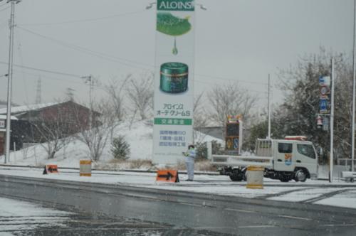 1月24日、雪