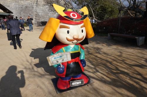 松山城、よしあきくん
