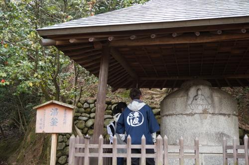 道後公園 石造湯釜(県指定文化財・通称「湯釜薬師」)の宝珠