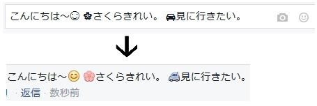 emoji06