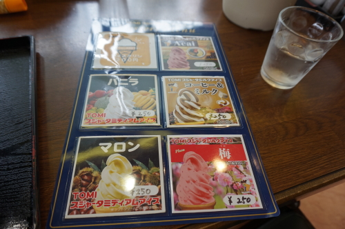 ラーメン2番・ソフトクリーム