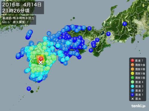 熊本・震度7