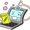 ノートン(Norton)がアンインストールできない→削除ツールをダウンロード→できない →できた(ノ∀`)