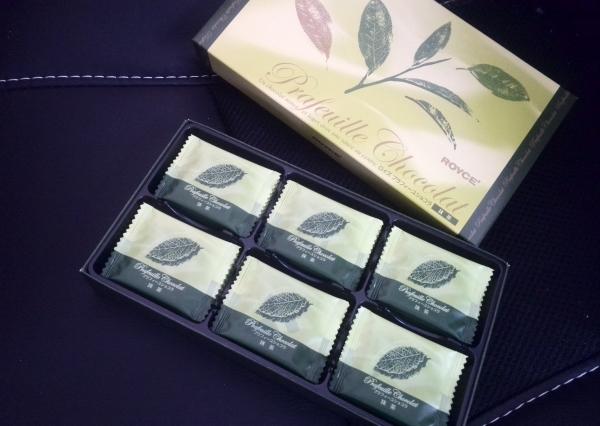 ロイズ・プラフィーユショコラ・抹茶