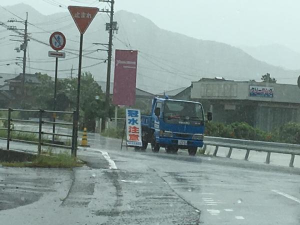 台風16号-かん水