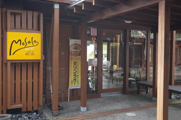MASALA-ヤシィパーク店