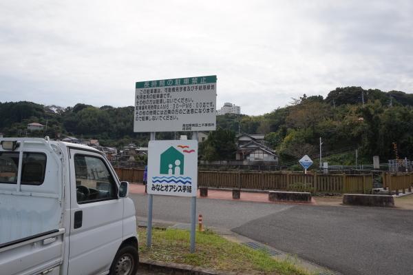 夜須町・可動橋