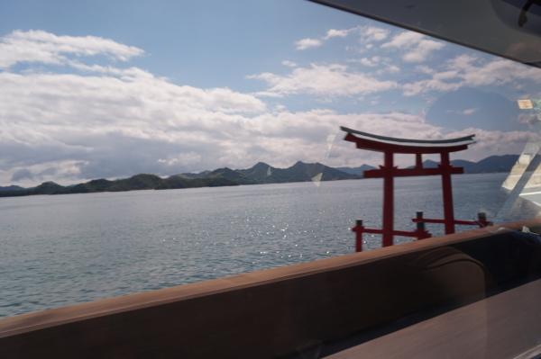 広島-大久野島へ