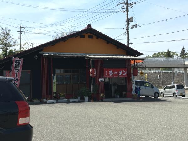 尾道ラーメン亭