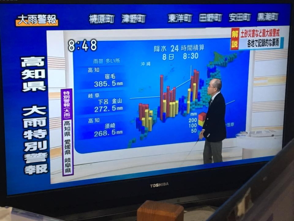宿毛-豪雨-20170708