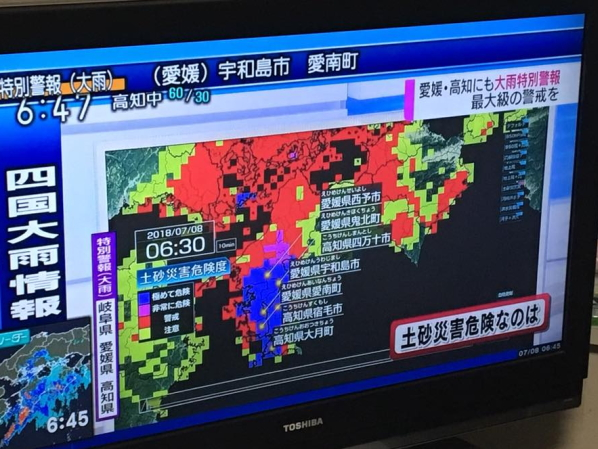 宿毛-災害-20170708