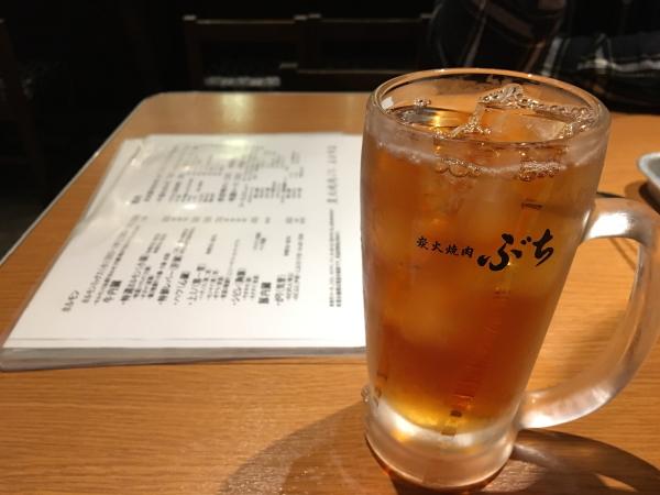 炭火焼肉ぶち-ウーロン茶