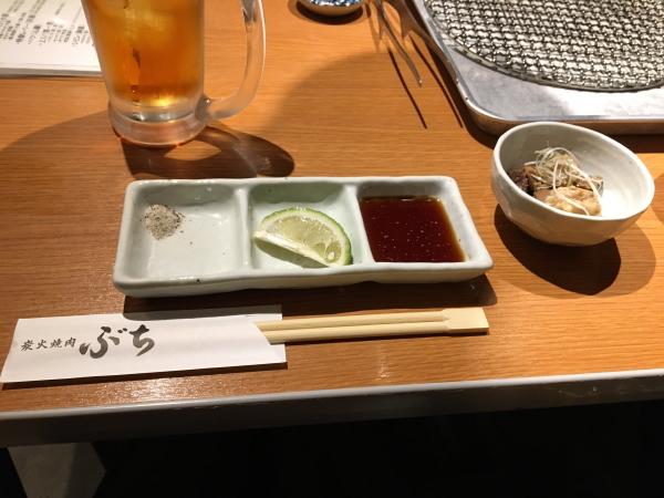 炭火焼肉ぶち-タレ