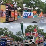 よさこい祭り-au-国士無双-サニーグループ