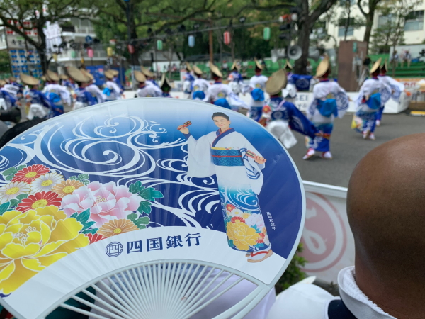 よさこい祭り-四国銀行