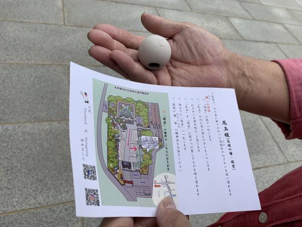 椿神社-祓岩
